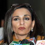 ڈی جی آئی ایس پی آر نے اپنی پوزیشن کلئیر کی ہے:شیری رحمان