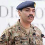 پاک فوج غیر ملکی جارحیت کو ہمیشہ سنجیدگی سے لیتی ہے:جنرل آصف غفور