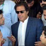 عمران خان نا اہلی مقدمے کی سماعت آج ہوگی